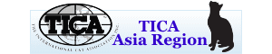 TICA アジアリジョン